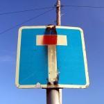 Straßenschild Ende einer Straße