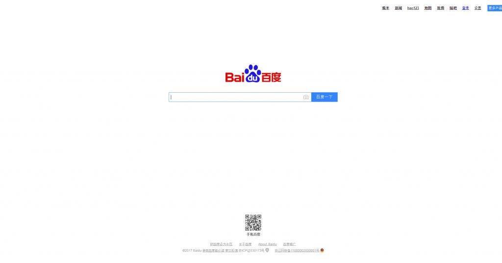 Startseite Baidu